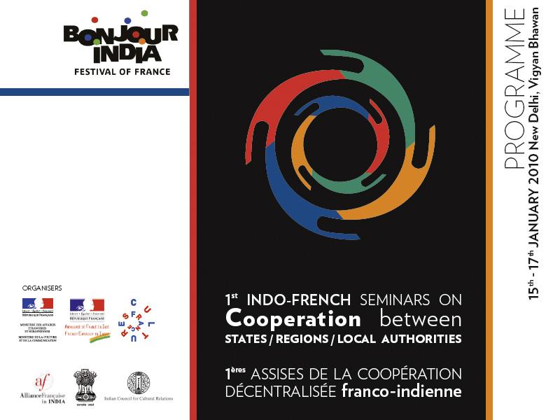 1 res assises de la coop ration d centralis e franco for Chambre de commerce franco indienne