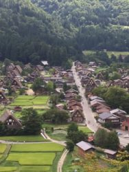 Le Japon c'est aussi la montagne et ces maisons au toit de chaume
