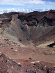 Le cratère du Fujiyama