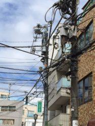 Un urbanisme moins bien soigné que les intérieurs japonais