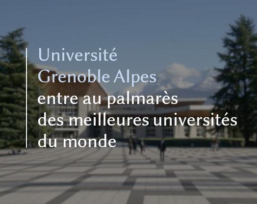 L'Université Grenoble Alpes entre au palmarès des meilleures universités du monde