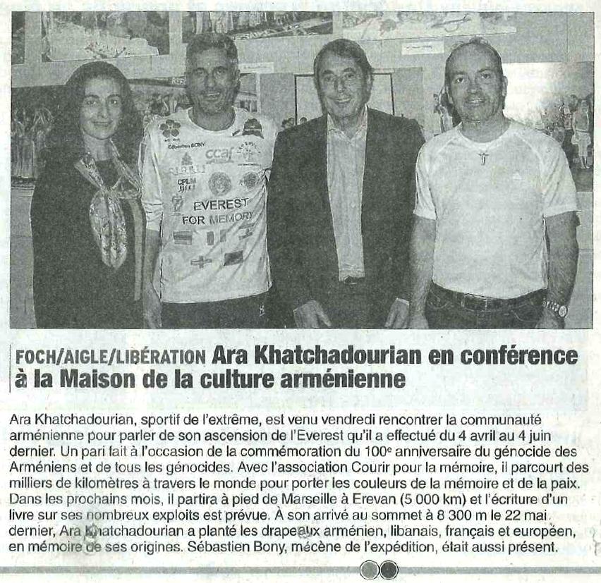 ara_khatchadourian_article